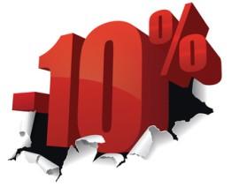 Скидка 10% при комплексном заказе