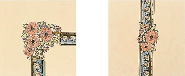 Плитка Stovax Evening Reverie с бордюрным и угловым рисунком